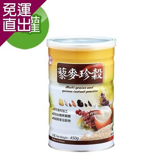 台糖 藜麥珍穀450g (3罐/組)【免運直出】