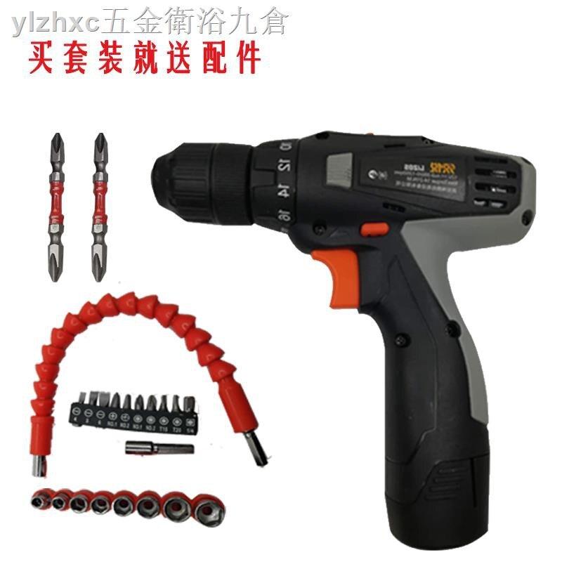 領悅電動螺絲刀充電式手電鉆鋰電池手電轉多功能家用電動螺絲刀