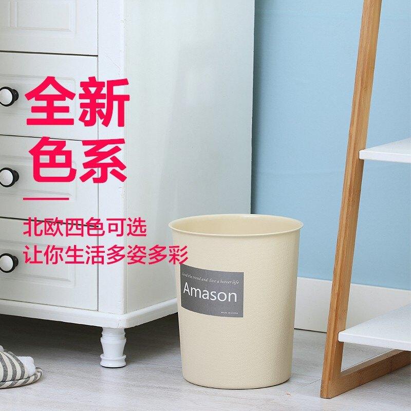 家用簡約客廳垃圾桶大號無蓋北歐衛生間小紙簍廁所廚房大垃圾筒 艾琴海小屋