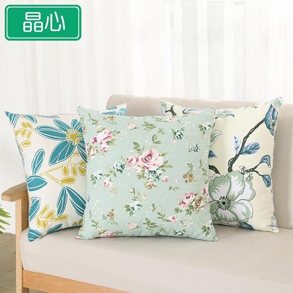 單個 純棉抱枕套不含芯沙發靠墊套靠枕套靠背套 樂淘淘