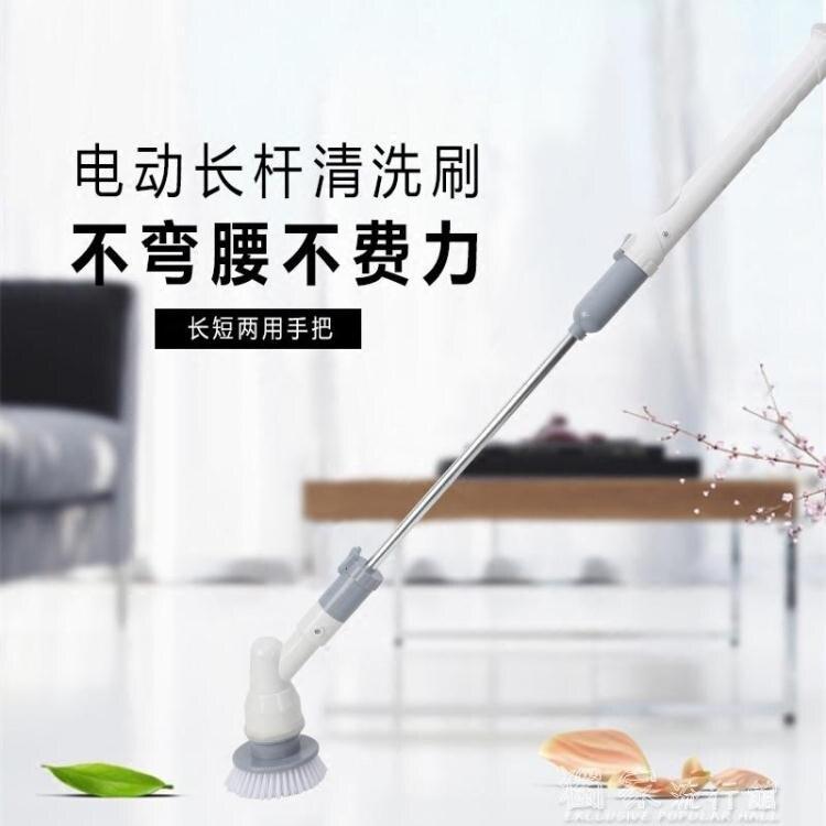 清潔刷多功能無線電動自動不彎腰清潔刷子浴室衛生間瓷磚地板家用擦車YJT 【快速出貨】