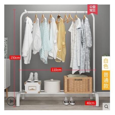 晾衣架落地摺疊室內單桿式臥室曬衣架掛衣架家用簡易陽台衣服架子特惠促銷