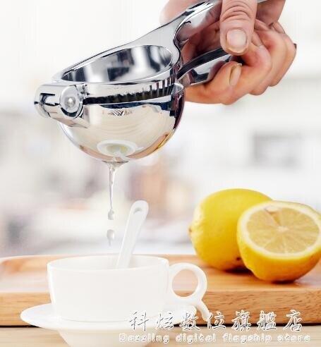 橙子檸檬榨汁神器家用手動榨汁機多功能水果檸檬夾子迷你擠壓汁器