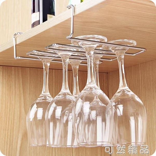不銹鋼紅酒杯架倒掛紅酒架高腳杯架免釘家用葡萄酒吊杯架 可然精品
