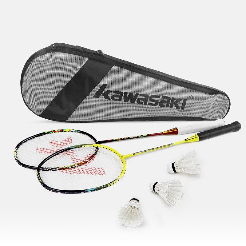 川崎羽毛球拍進攻型初學超輕羽毛球球拍1對送3個球