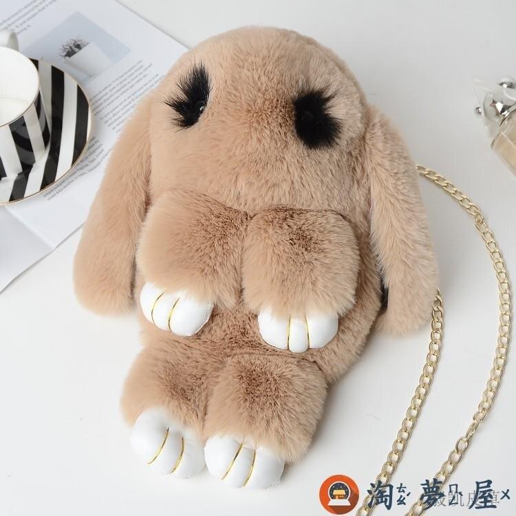 側背包兒童兔子包包仿獺公仔兔背包毛絨包【淘夢屋】