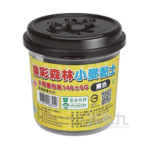 樂彩森林小麥黏土大容量包裝-黑色