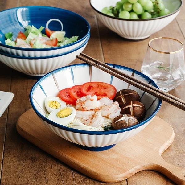 WUXIN家用面碗湯碗大碗單個斗笠碗沙拉碗日式網紅ins拉面碗泡面碗 【端午節特惠】