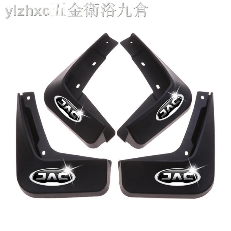 江淮瑞風S3擋泥板S2S4S5S7R3和悅RSM3M4嘉悅A5X4汽車專用擋泥板皮
