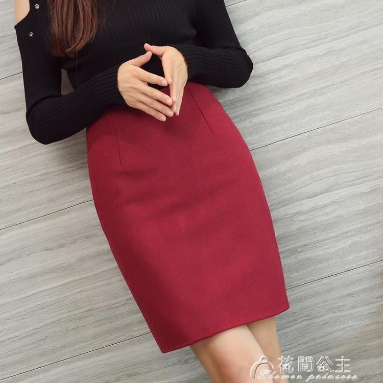 包臀裙職業半身裙韓版高腰毛呢包臀裙大碼半身裙女秋冬季中長款呢子一