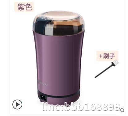 研磨器 天喜磨粉機五谷雜糧打粉機家用小型中藥材粉碎機研磨器電動干磨機特惠促銷