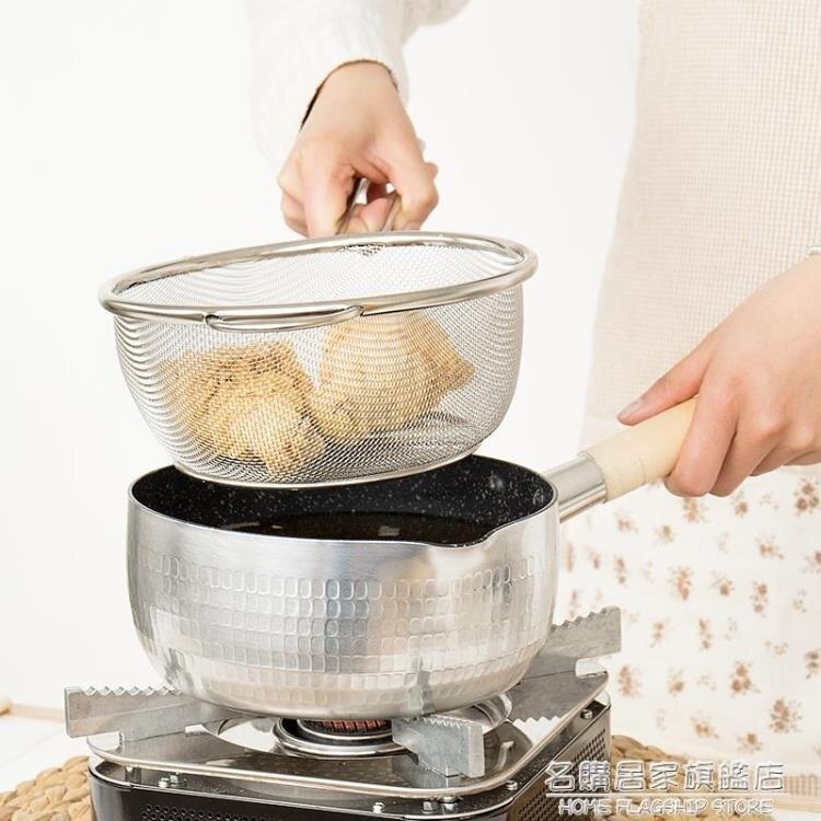 不銹鋼撈籬大漏勺廚房撈面勺油炸撈漏勺麻辣燙撈勺長柄笊籬濾網籃
