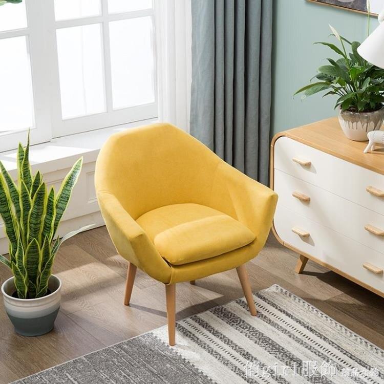 休閒沙發簡約現代懶人椅臥室小戶型單人客廳布藝可拆洗陽台沙發椅