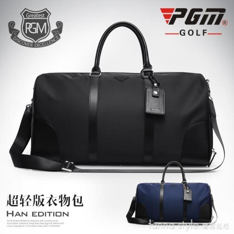 防水 高爾夫衣物包男女旅行衣服包 golf包 超輕便攜 獨立鞋袋 Lanna YTL