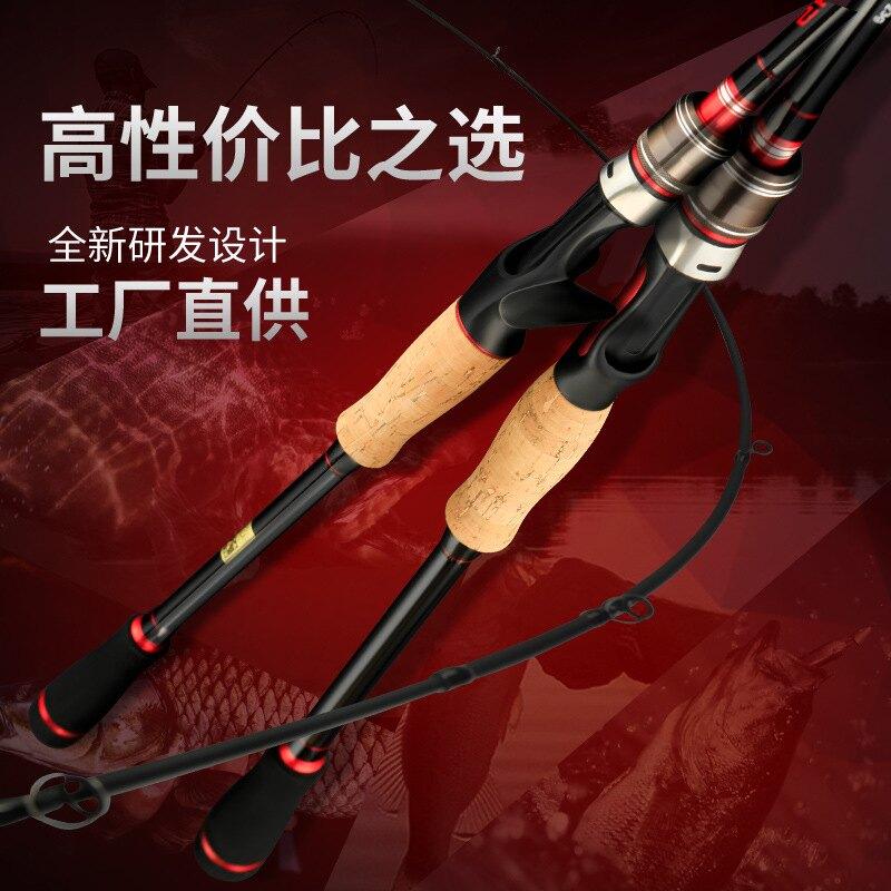 碳素路亞竿直柄槍柄套裝雙竿梢ML專供威海釣魚