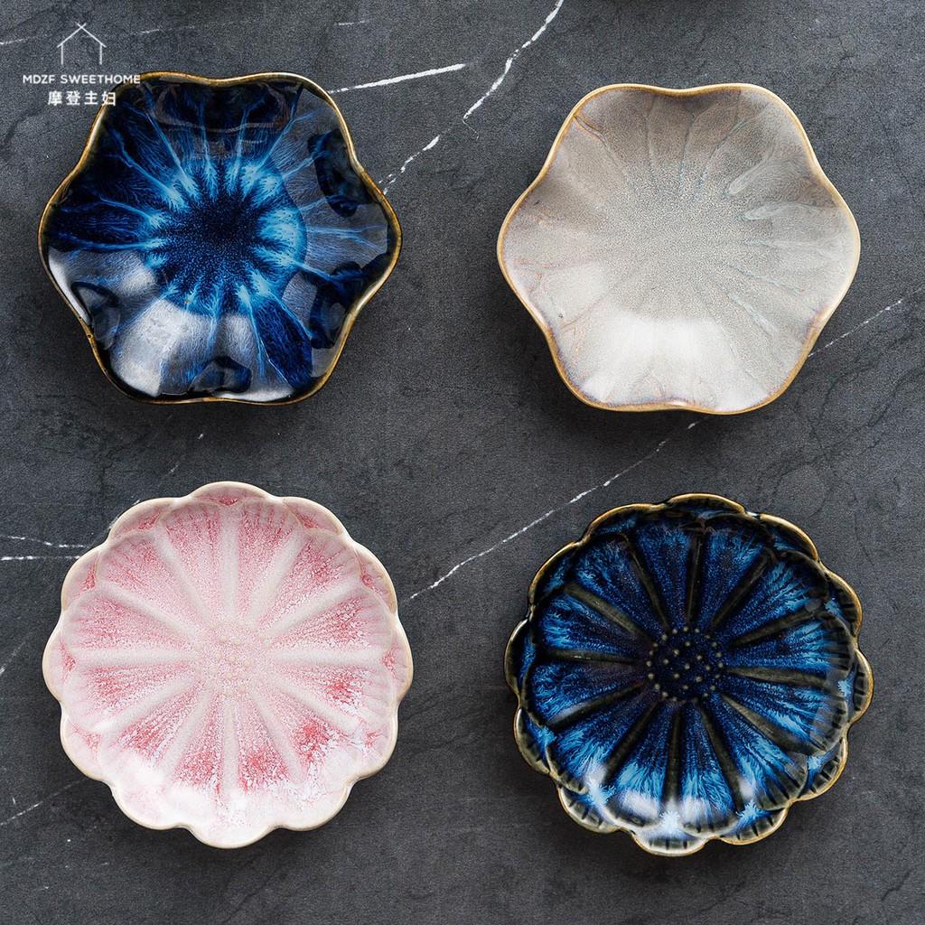 【現貨秒出】摩登主婦 日式窯變釉花型味碟 家用 陶瓷餐具 醬料碟 小菜碟 蘸醬碟 碟子