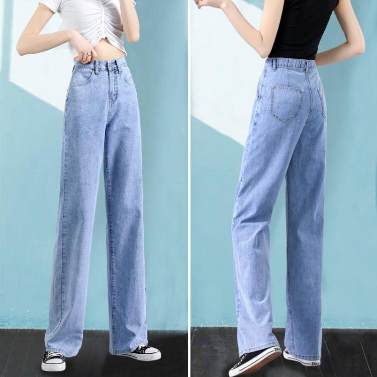 寬管褲 冰絲牛仔褲女寬鬆夏季薄款高腰年直筒顯瘦垂感闊腿天絲拖地褲