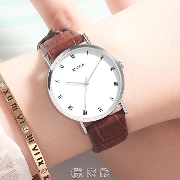 韓版時尚潮流簡約氣質學生防水手錶男士ins風手錶女錶2020年新款 [現貨快出]
