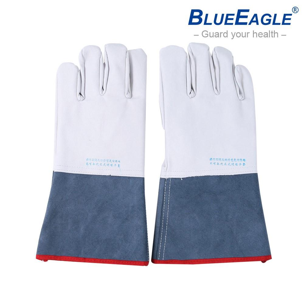 藍鷹牌 20KV-14 高壓電保護手套 防觸電漏電 高壓電專用 需搭配耐壓手套使用