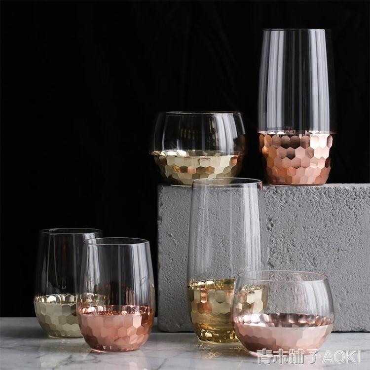歐式玫瑰金玻璃水杯 網紅果汁飲料杯透明啤酒杯家用杯子