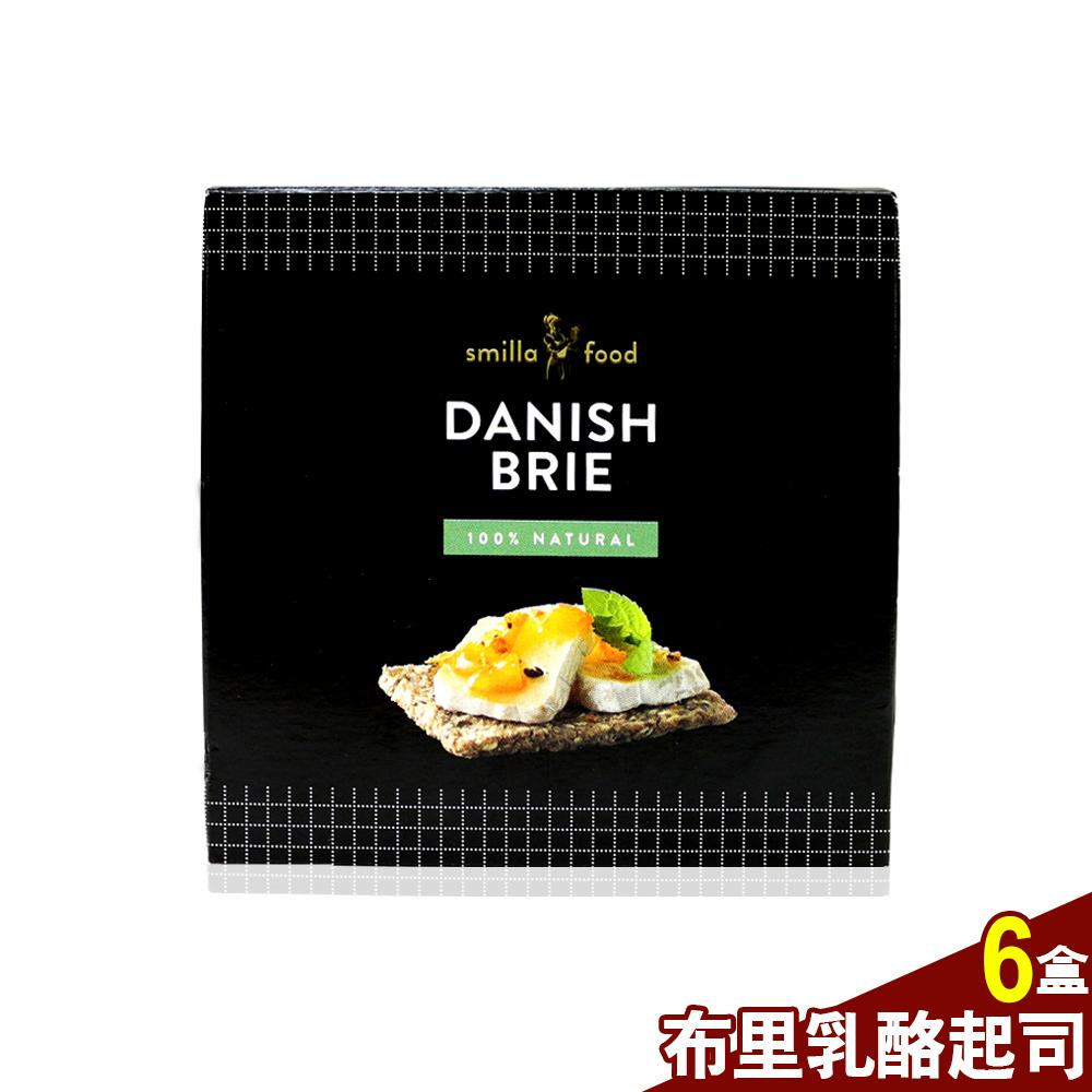 富迪Foodie 丹麥100%天然布里乳酪起司(125g/盒)x6盒