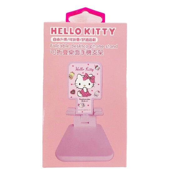 小禮堂 Hello Kitty 直立式折疊手機架 升降手機架 手機支架 平板架 (粉 洋裝)