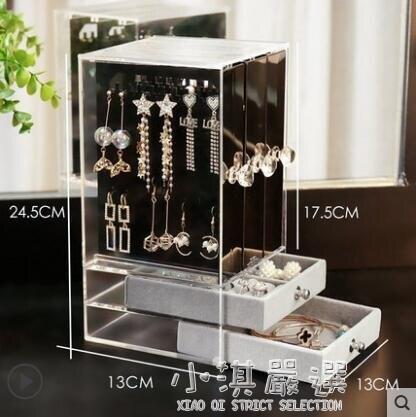 耳環架子展示架家用收納掛項鋉耳釘耳飾收納盒大容量透明首飾盒