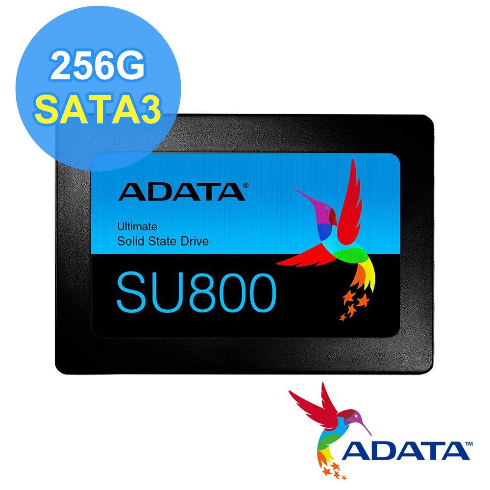 ADATA 威剛 Ultimate SU800 256G 2.5吋 SATA SSD固態硬碟