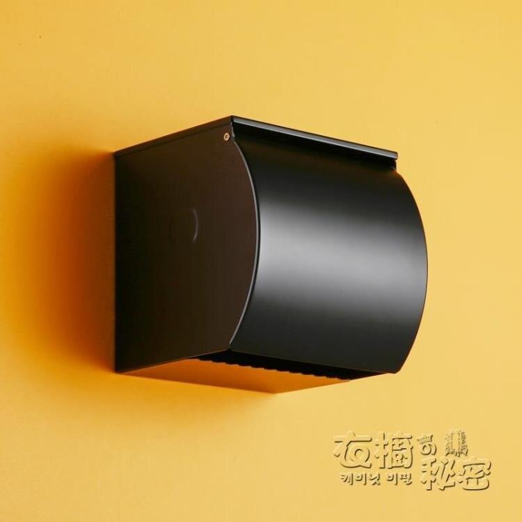 德國杜拉德免打孔黑色紙巾盒封閉式廁所卷紙架個性防水廁紙收納盒