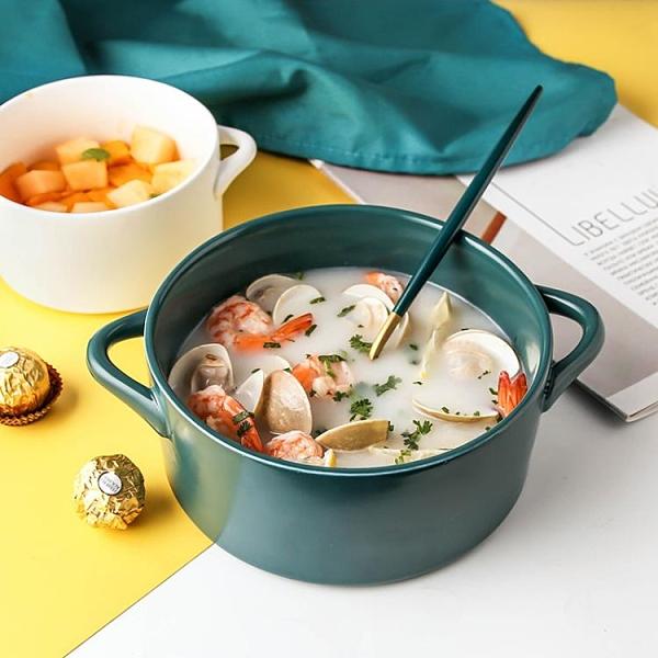 雙耳碗單個家用陶瓷特大號泡面碗沙拉碗 ins風湯盆大碗湯碗拉面碗 【端午節特惠】