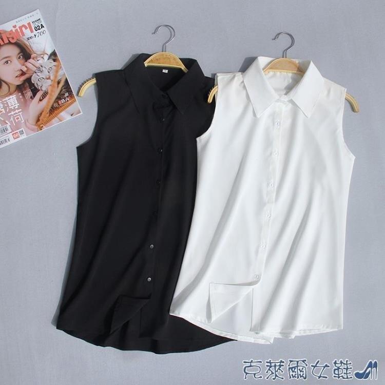 職業裝 夏季新款加大碼無袖襯衫女韓版職業裝雪紡衫百搭白襯衣背心打底衫