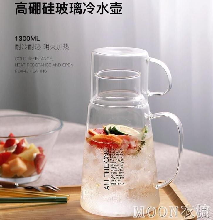 樂天優選-冷水壺冷水壺玻璃家用涼水杯加厚耐熱高溫防爆透明大容量套裝大號 現貨快出