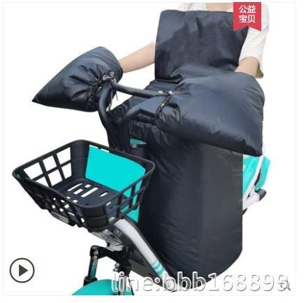 電瓶車擋風罩 電動摩托車擋風被冬季保暖加絨加厚加大電瓶車防風板防水車擋風罩特惠促銷