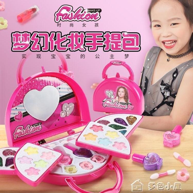 女童玩具芭比兒童化妝品套裝手提包女孩公主彩妝盒過家家演出眼影口紅玩具 【快速出貨】