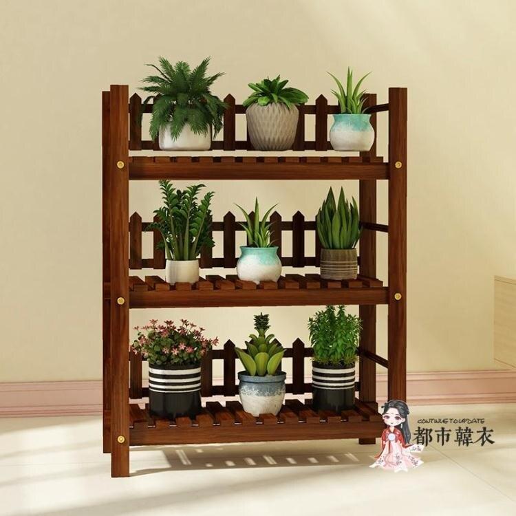 落地花架 實木花架子多層室內多肉植物花盆架客廳陽台置物架落地式靠牆
