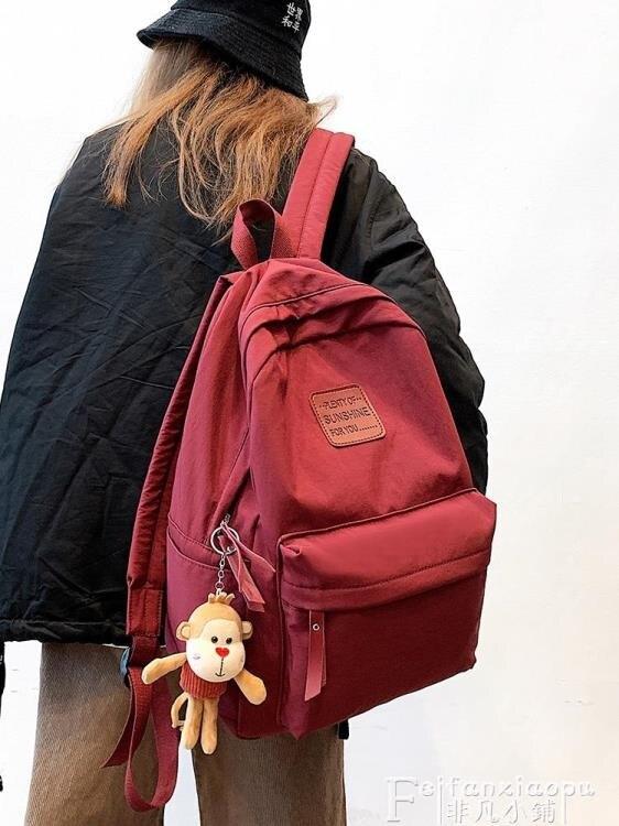 後背包 書包女韓版高中大學生簡約後背包男情侶大容量森系百搭旅行背包潮 娜娜小屋618活動大促