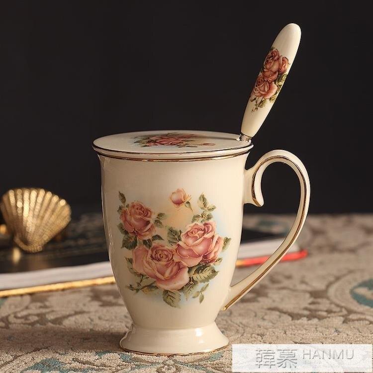 馬克杯 帶蓋勺杯子陶瓷創意歐式 牛奶紅茶早餐辦公室喝水杯咖啡杯