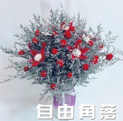 小清新干花真花花束鴻運當頭大束插花客廳裝飾擺設招財果情人草