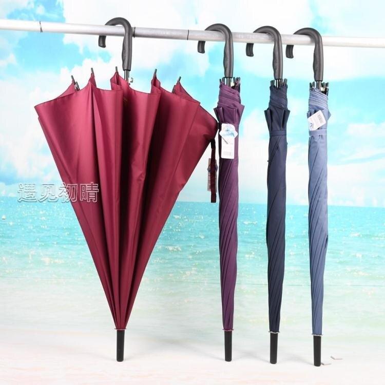 雨傘天堂傘直桿超大雙三人自動雨傘晴雨兩用一甩干全鋼傘男女 快速出貨