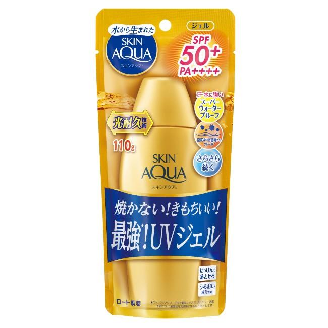 曼秀雷敦水潤肌超保濕極效水感防曬露110g