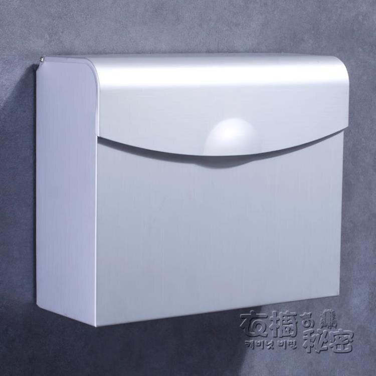 免打孔紙巾盒太空鋁廁所防水手紙盒衛生間浴室紙巾架草紙盒廁紙盒