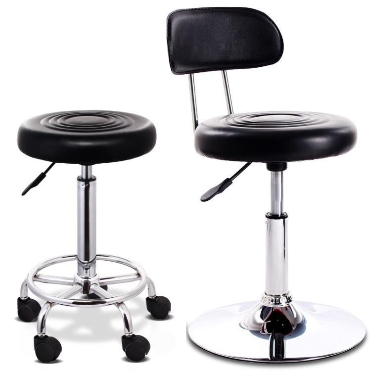 樂天優選-吧台椅酒吧椅美容椅子靠背凳子旋轉升降吧椅高腳圓吧台凳吧凳