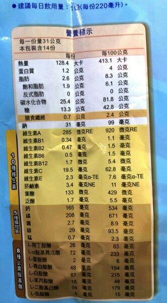 阿華田 減糖巧克力營養麥芽飲品(31gx14入) [大買家]