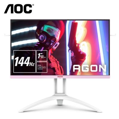 AOC AG273FXR 27型IPS電競螢幕 支援FreeSync 144Hz 1ms極速 HDR