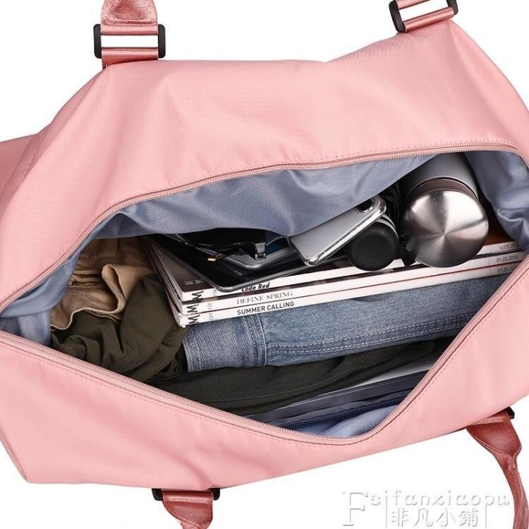 手提包 旅行包女收納手提大容量輕便出差旅游待產收納袋男運動學生行李包 娜娜小屋