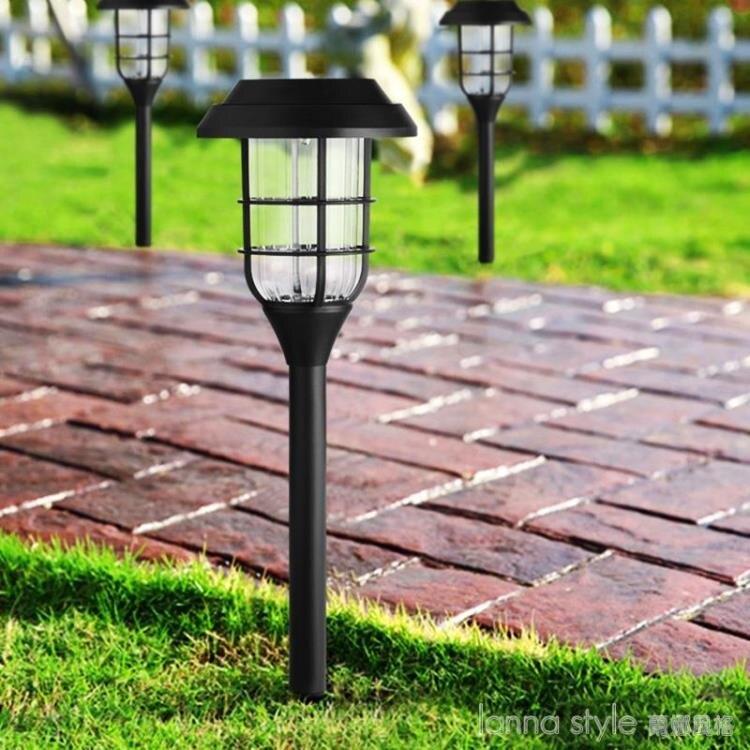 太陽能草坪燈戶外庭院燈家用防水花園別墅插地燈景觀裝飾草地路燈