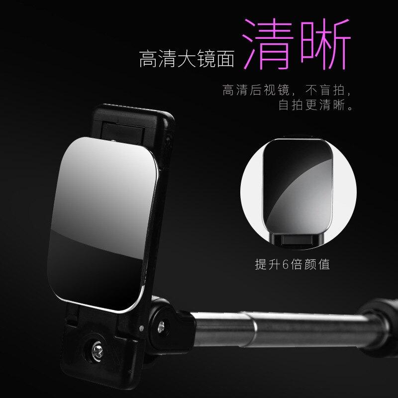 手機自拍桿通用型迷你便攜一體式架拍照神器自照桿自牌竿自排干