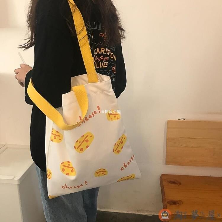 帆布收納袋韓版學生日系可愛少女大容量手提帆布袋【淘夢屋】