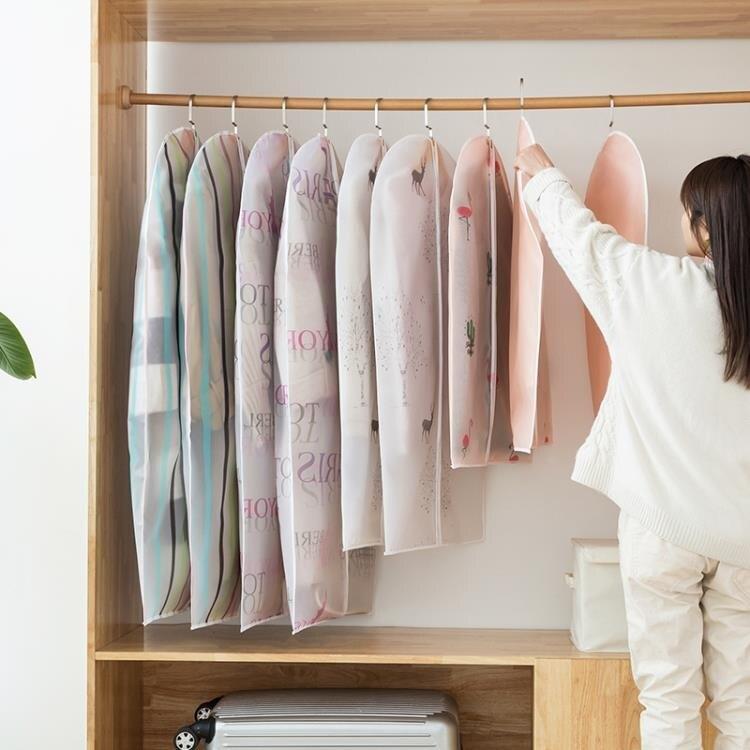 半透明衣物防塵罩可水洗收納袋西服大衣防潮整理掛袋5個裝