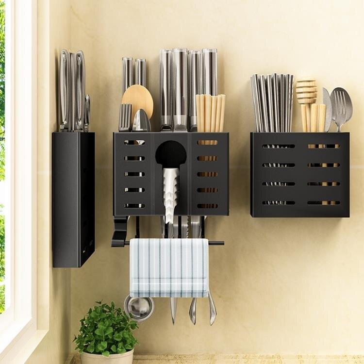 筷子筒置物架廚房壁掛式瀝水筷簍家用不銹鋼刀架免打孔筷子收納盒
